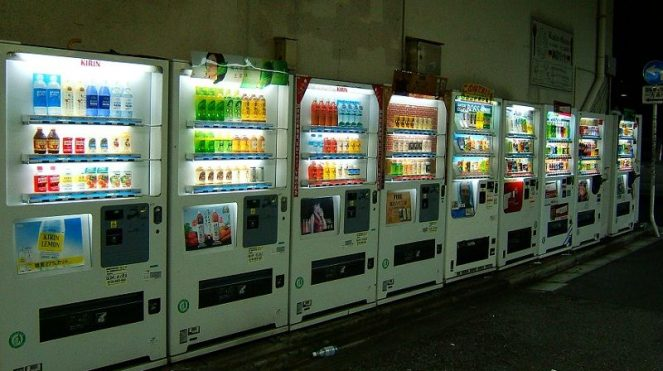 Image of Interesting Facts about Tokyo For Kids Vending machines Tester Pictures