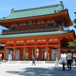 Photo Image of Things You Must Know Before Go To Imperial Palace Tokyo - Heian Jingu Shrine Pictures