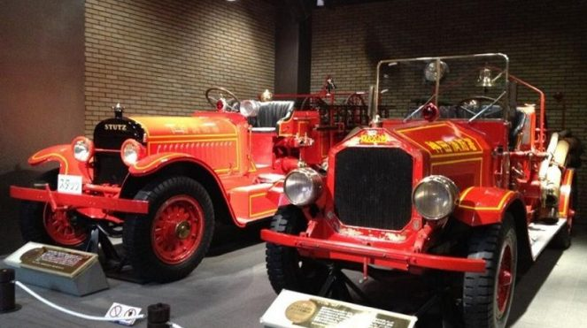 Image of Things to Do In Tokyo with Kids Inside of Fire Museum Photos