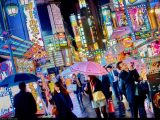 Image of What to Do in Tokyo at Night Neon of Kabukicho Photos