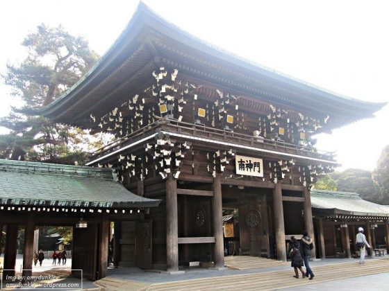 Image Photo of 10 Things You Have To Do In Tokyo - Meiji Shrine Main Gate Pictures