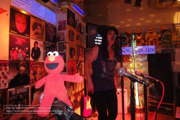 Image Photo of 10 Things You Have To Do in Tokyo - Smash Hits Karaoeke - Sing Stage Pictures