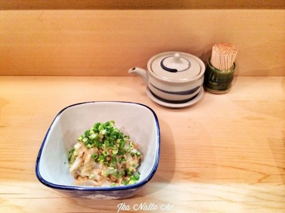 Image Photo of Kyoto Sushi Menu - Natto Ae Pictures