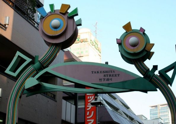 Image Photo of What To See In Harajuku - Entrance of Takeshita Street at Harajuku Pictures