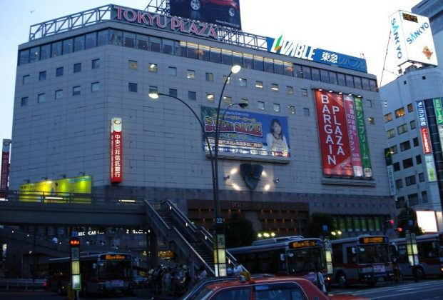 Image Picture of What To See In Harajuku - Shopping at Tokyu Plaza Photos