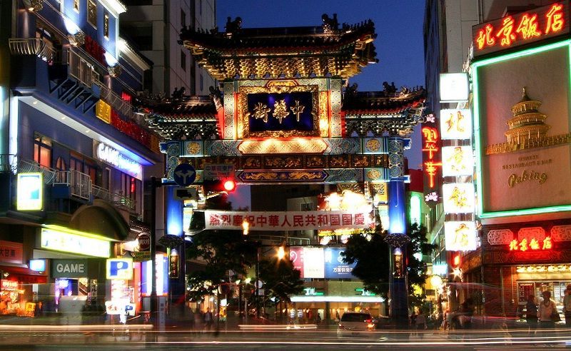 Image Photo of which cities to visit in japan china town yokohama Pictures