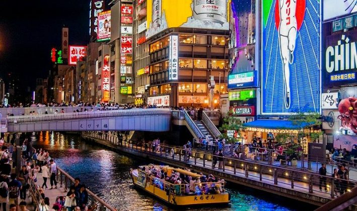 Image Photo of which cities to visit in japan dotonbori night life Pictures