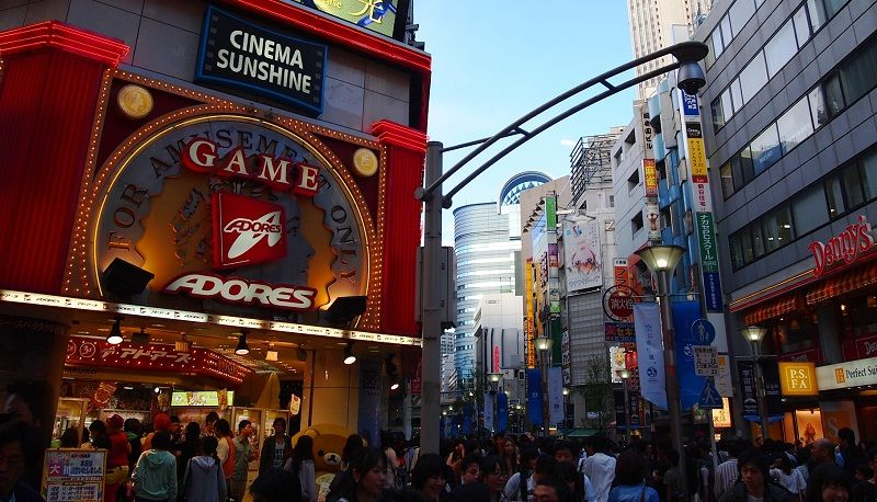 Image of which cities to visit in japan ikebukuro tokyo Pictures
