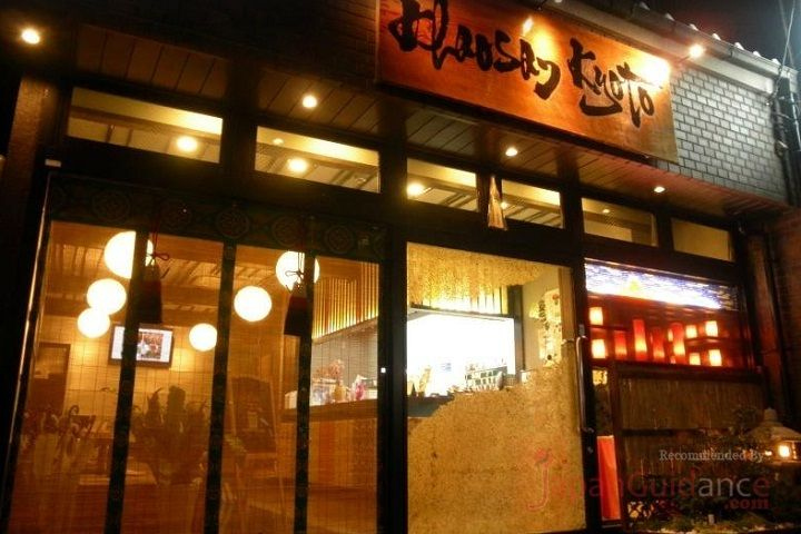 Image Photo of hotels in kyoto khaosan hostel kyoto Pictures
