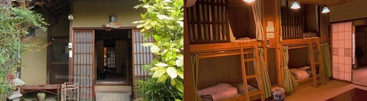 Image Photo of hotels in kyoto kyoto guesthouse kyo no en Pictures
