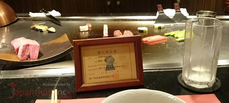 Image Photo of osaka steakhouses steak house kozai serve certified Pictures