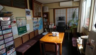 Image of Best Places to Stay In Tokyo On A Budget - Cafetaria on Ryokan Katsutaro Pictures