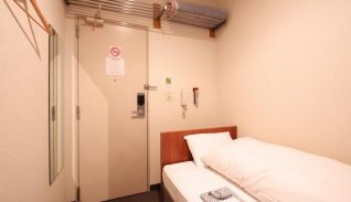 Photo Image of Best Places to Stay In Tokyo On A Budget - Sakura Hotel Jimbocho Place Pictures