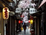 Image of What to Do in Tokyo at Night Drunkards Alley Photos