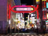 Image of What to Do in Tokyo at Night of Kabukicho Photos