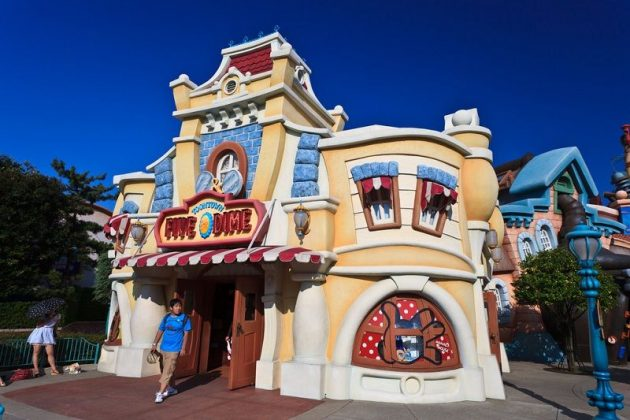 Image of Tokyo Disneyland Review - Toon Town Pictures