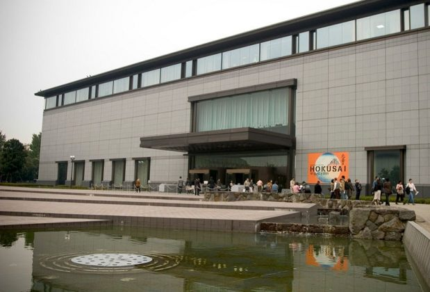Image of Tokyo National Museum Facts - Heiseikan Building with Pool Pictures