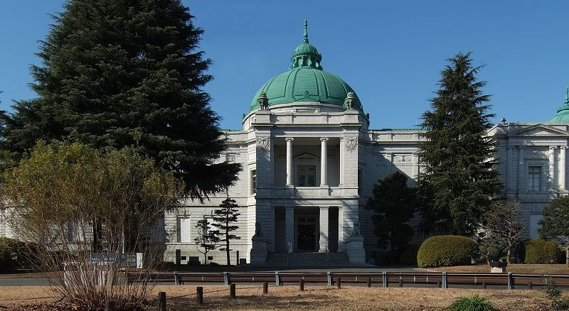 Image of Tokyo National Museum Facts - Hyokeikan Building Pictures