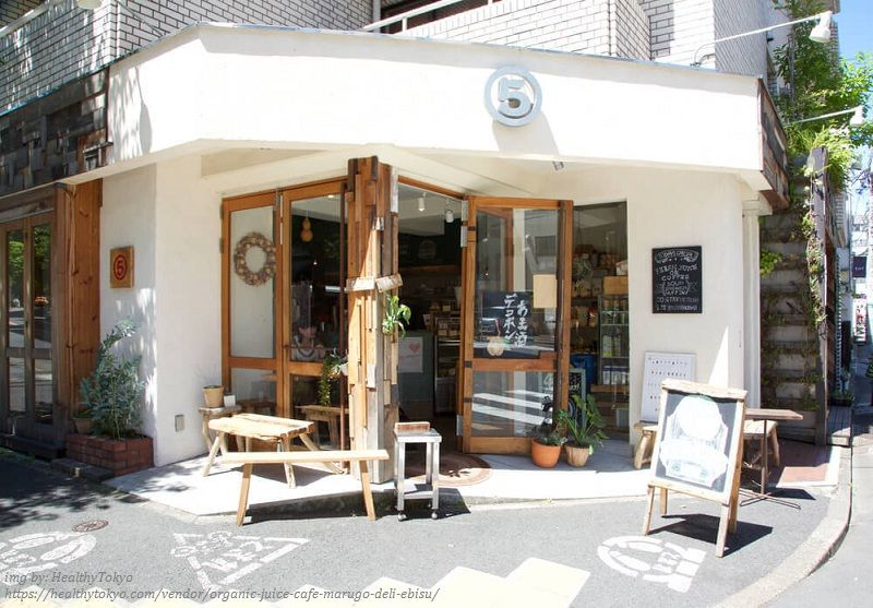 Image Photo of 10 Things You Have To Do In Tokyo - Food and Drinks at Organic Juice Cafe Marugo Deli Ebisu Pictures