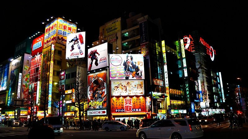 Image Photo of How to Spend 3 Days in Tokyo - Akihabara - Manga Station and Games Pictures