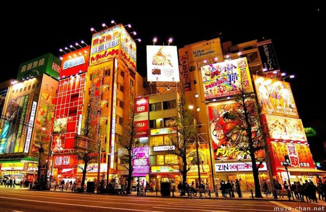 Image Photo of How to Spend 3 Days in Tokyo - Visiting Akihabara Pictures