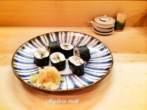 Image Photo of Kyoto Sushi Menu - Negitoro maki Pictures