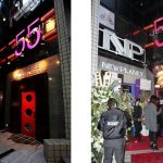 Image Picture for What To Do At Roppongi At Night for Fun Photos