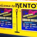 Image Picture for What To Do At Roppongi - Kentos Photos