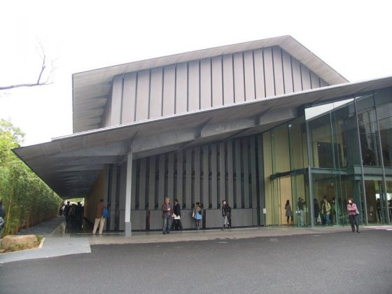Image Picture of What To See In Harajuku - Nezu Museum Building Photos