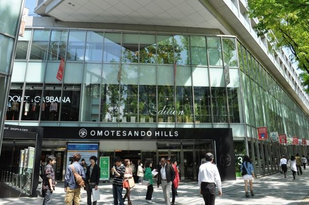 Image Picture of What To See In Harajuku - Omotesando Hills Photos