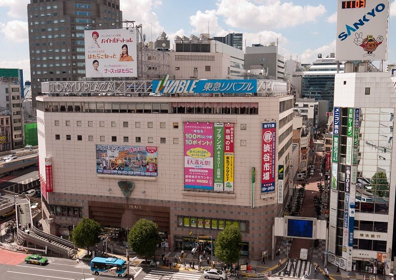 Image Picture of What To See In Harajuku - Tokyu Plaza Building Photos