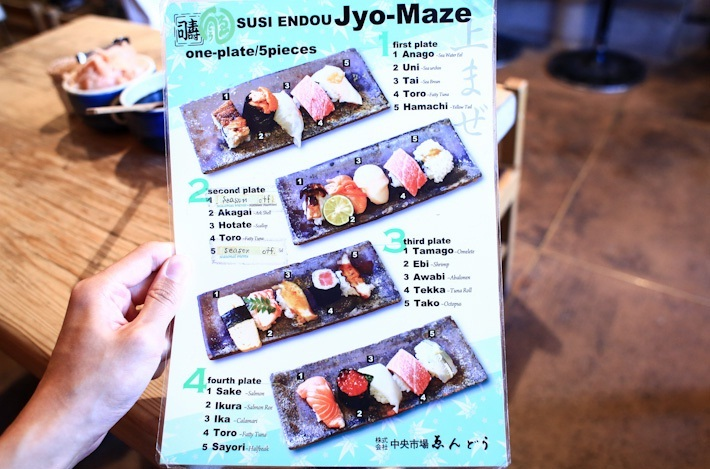 Image Photo of best places to eat osaka sushi endo sushi menu and price Pictures