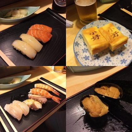 Image Photo of best places to eat osaka sushi koyoshi sushi menu Pictures