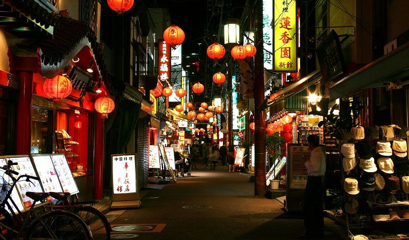 Image Photo of which cities to visit in japan night view at china town yokohama Pictures