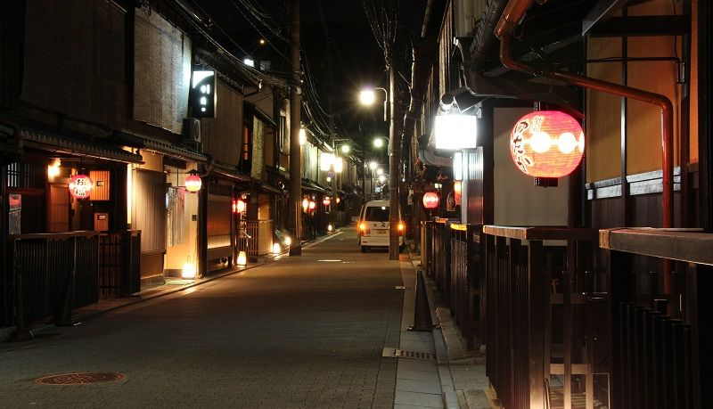 Image Photo of which cities to visit in japan street of gion kyoto Pictures