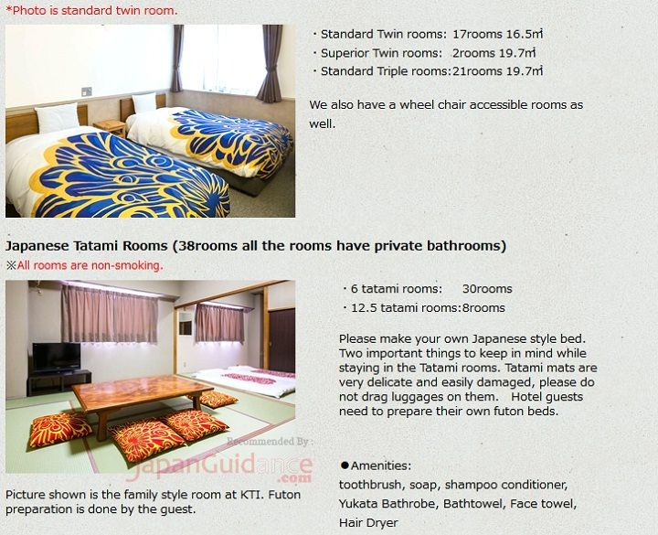 Image Photo of hotels in kyoto kyoto travelers inn Pictures
