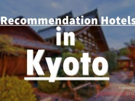 Image Photo of list of recommendation hotels in kyoto Pictures