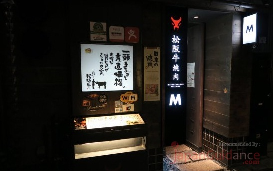 Image Photo of osaka steakhouses matsusakagyu yankiniku m in honzenji yokocho location Pictures